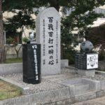 青森山田高校の全国制覇達成記念碑が完成。青森山田高校にて