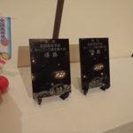 第15回全国高校カーリング選手権大会開会式に参加しました