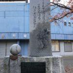 青森市・合浦公園の記念碑の色入れをしてきました